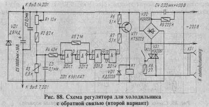 Электронные регуляторы температуры своими руками